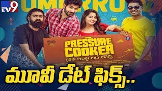 Pressure Cooker movie has a release date