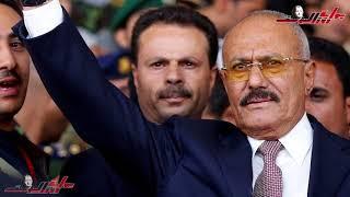 لماذا قُتل علي عبدالله صالح