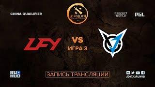 LFY vs VGJ Thunder, DAC CN Qualifier, game 3 [Maelstorm, LighTofHeaveN]
