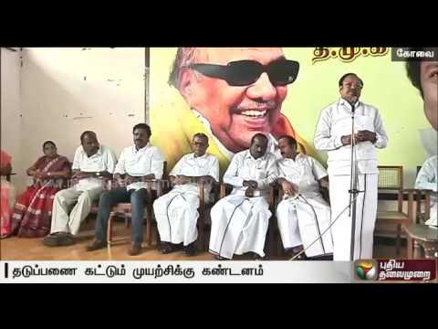 DMK-to-protest-Keralas-move-to-build-dam-across-Bhavani-River-on-Sept-3