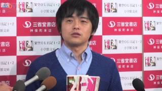 バカリズム/「バカリズム 架空OL日記1・2」発売記念サイン会