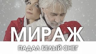 Жанна Агузарова Снег идёт retronew