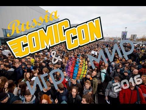 Игромир 2016   Comic con 2016 Russia   ВИП день