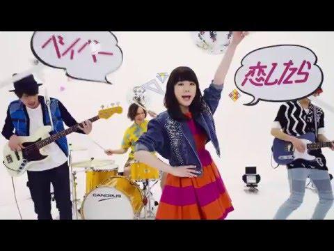 , title : 'Shiggy Jr. / 恋したらベイベー MUSIC VIDEO'