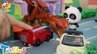 Download Video [LIVE]토이버스 실시간 키키묘묘 소방구조대 출동! 맛있는 냠냠 만들기 키키묘묘 장난감 친구들! 토이버스 장난감 인기동영상 MP3 3GP MP4