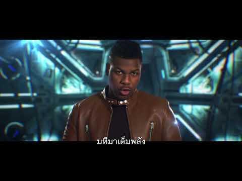 Pacific Rim Uprising | IMAX Spot | UIP Thailand