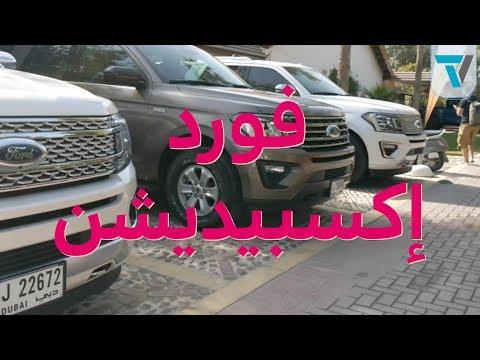 العرب اليوم - نظرة سريعة على تقنيات
