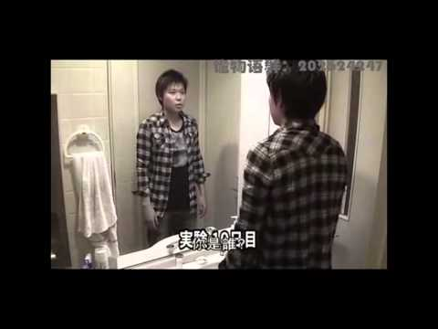 日本人接受挑戰,連續30天 對著鏡子問你是誰...請大家 不要.... 隨意 亂嘗試喔!