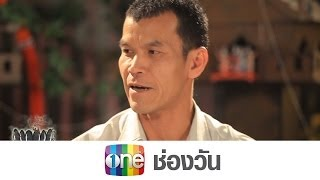 The Naked Show 24 March 2014 - Thai Talk Show