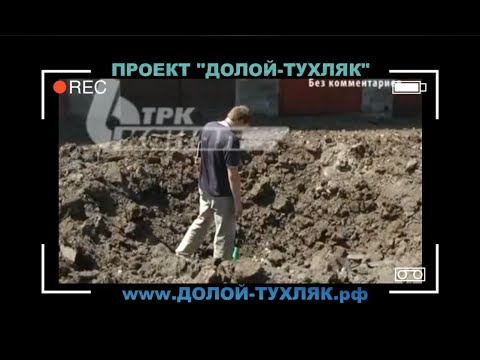 11/06/15 #Горловка (#Донбасс) под обстрелом американских карателей| #новости #news
