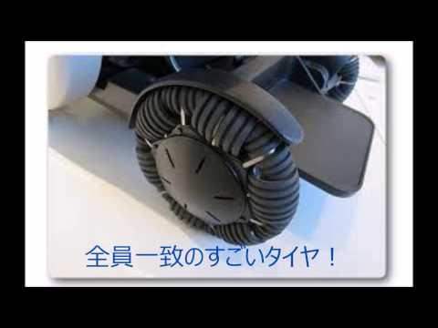 フランスベッド編 vol.4   WHILL電動車イス!