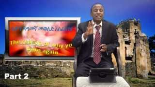 Apostle Daniel Getachew - The Reason You Are Born Again Part 2