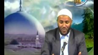 Ramadan Endet Enqebelew #2 ረመዳን እንዴት እንቀበለው #2 በኡስታዝ ያሲን ኑሩ Ustaz Yasin Nuru