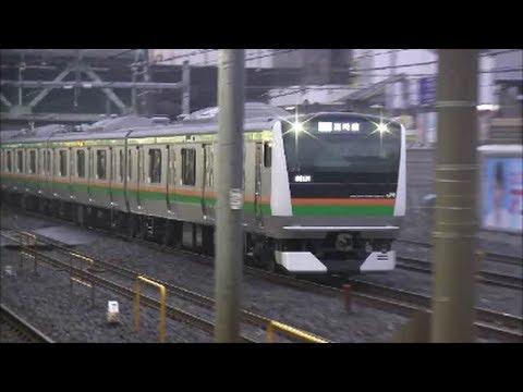 【爆走】JR東日本 E231系・E233系・185系走行シーン集 in南浦和【大迫力】
