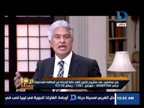 أستاذ بجامعة الأزهر لوائل الإبراشي في العاشرة مساء: أنا ضيفك ولم تحترمني
