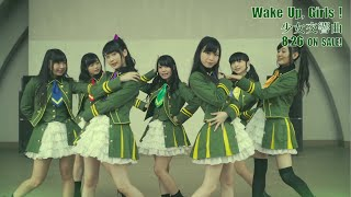 Nonton    Ake Up  Girls                      Film Subtitle Indonesia Streaming Movie Download