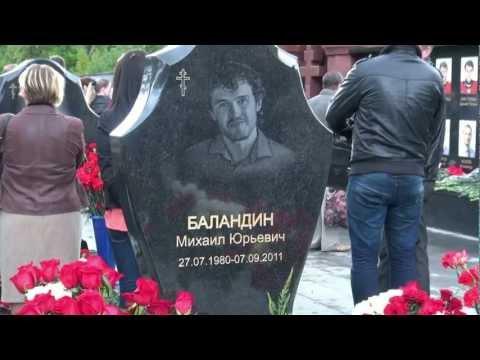 На Леонтьевском кладбище 07 09 2012