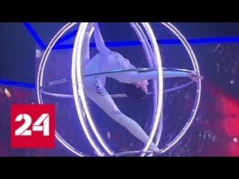 Десятый детский фестиваль художественной гимнастики \