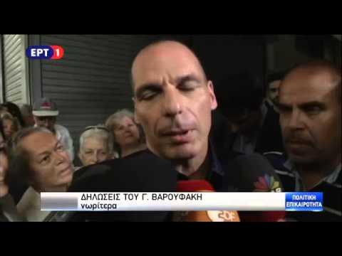 Γ. Βαρουφάκης: Θα λάβουμε ό,τι μέτρο χρειαστεί