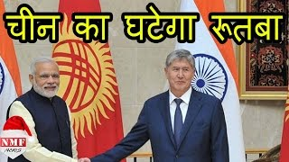 Injecting fresh momentum in ties, India and Kyrgyzstan on Tuesday firmed up broad contours of a bilateral investment agreement and inked six other pacts ...