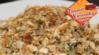 Meen puttu in Tamil - ( vanjiram fish ) scrambled fish recipe