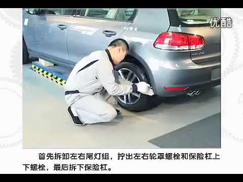 VW Golf MK6 Bumper Removal front and rear OFFICIAL VW Training video