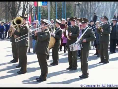 Привет музыкантам (марш).wmv (видео)
