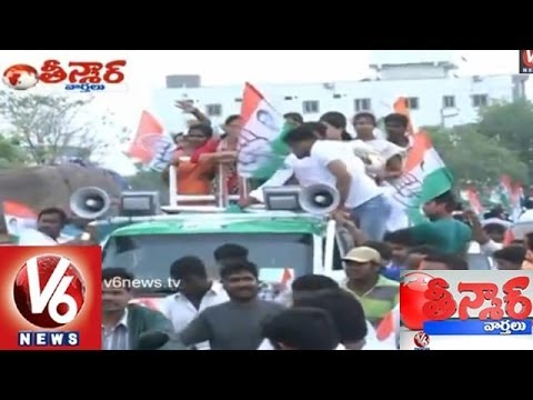 Leaders Busy With Elections Campaignings In Competition With Other Parties  Teenmaar News