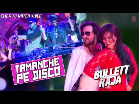 Tamanche Pe Disco Songs mp3 download and Lyrics
