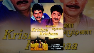 Krishna Krishnaa (Full Movie) - Watch Free Full Length Tamil Movie Online