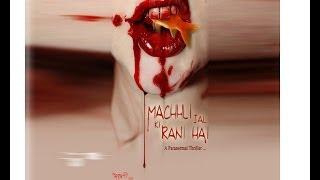 Machhli Jal Ki Rani Hai.. Official Trailer 2014