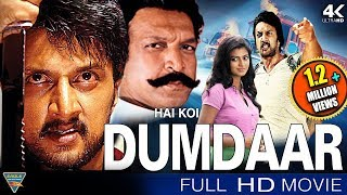 Video Hai Koi Dumdar (Dhumm) Hindi Full Movie || Sudeep, Rakshita || Eagle Hindi Movies MP3, 3GP, MP4, WEBM, AVI, FLV Agustus 2018
