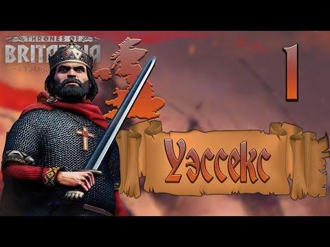 Total War Saga Thrones Of Britannia Уэссекс - Правление Альфреда #1