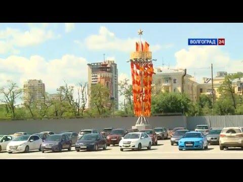 12 мая 2016. Улица Московская