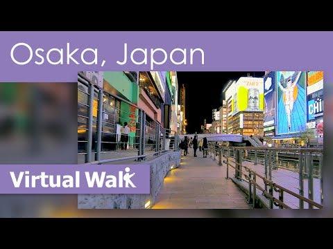 搜尋回來的大阪適合慢跑路..
