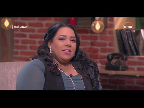 """شيماء سيف لبيومي فؤاد: أنا بيومي """"صغنن""""..ومن  يظهر معي في """"تلاتة في واحد"""" ليس زوجي"""