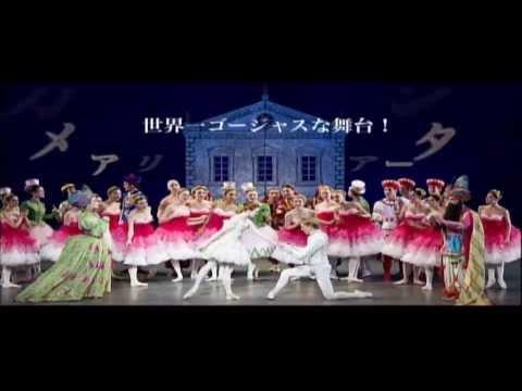 アメリカン・バレエ・シアター(ABT) 2014年来日公演