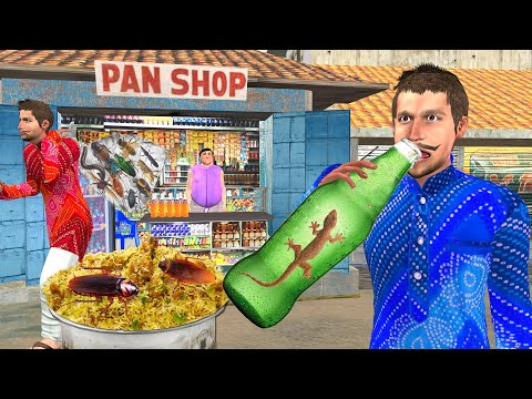 लालची कूल ड्रिंक छिपकली Greedy Cool Drink Lizard Wala Comedy Video हिंदी कहानिय Hindi Kahaniya Video