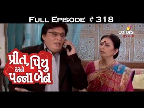 Preet-Piyu-anne-Pannaben--25th-April-2016--પ્રીત-પિયુ-અને-પન્નાબેન--Full-Episode