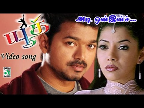 Tamil Full Length Movies ( WATCH FREE!!!:) - YouTube