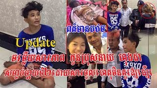 Khmer Travel - cambodia news today, khmer news 12-05-2017