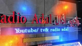 radio adal 20170211 ትግርኛ
