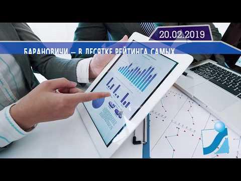 Новостная лента Телеканала Интекс 20.02.19.