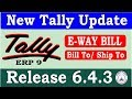 Tally ERP 9 Release 643 Tally Update | Download Latest Tally Version