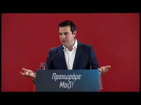 Ομιλία στο Ηράκλειο Κρήτης