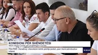 RTK3 Drejtpërdrejt - Komisioni për shëndetësi 19.07.2019