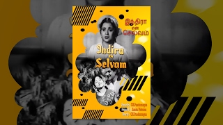 Indra En Selvam (Full Movie) - Watch Free Full Length Tamil Movie Online
