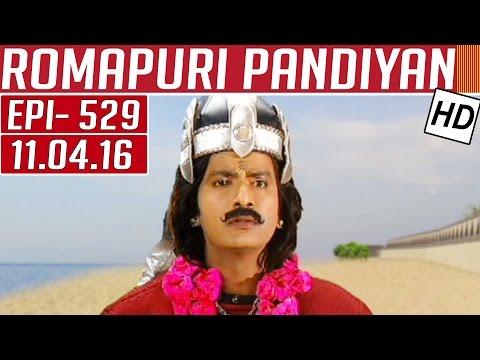 Romapuri-Pandiyan-Epi-529-Tamil-TV-Serial-11-04-2016-Kalaignar-TV