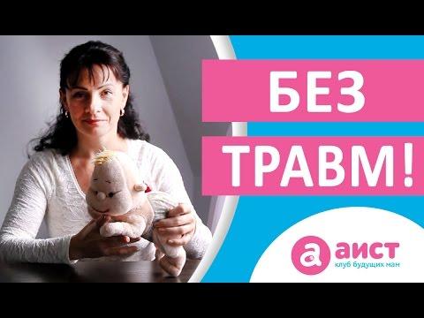 Родовые травмы новорожденных детей  Какие причины?