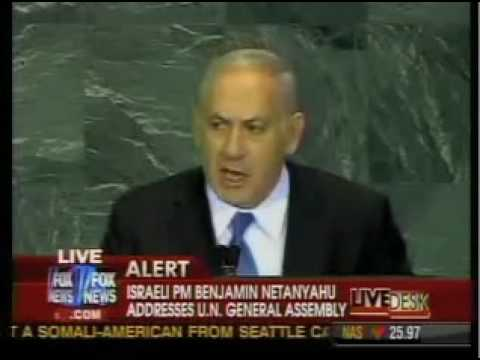 Netanyahu Asks U.N. 'Have You No Shame' for Giving Ahmadinejad Forum